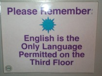 English only sign